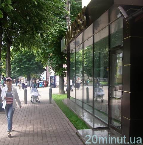 магазин2