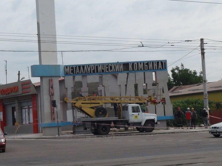 Янукович13