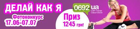 banner_kakYa_468x100