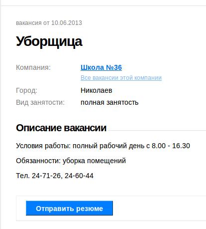школа2013-06-14 11:54:12
