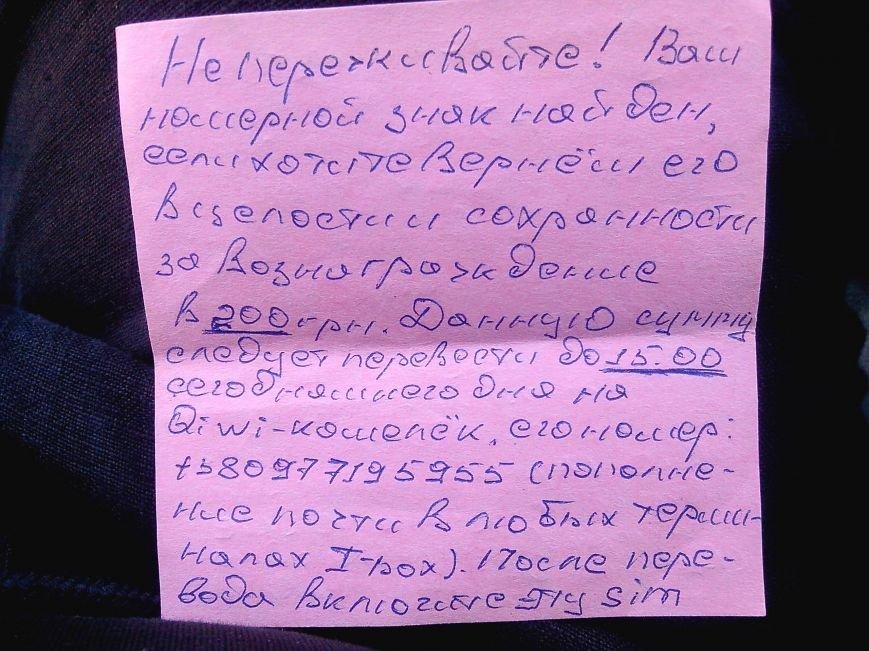 IMG_20130614_145650