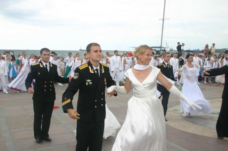фото морские офицеры в танце что немаловажно