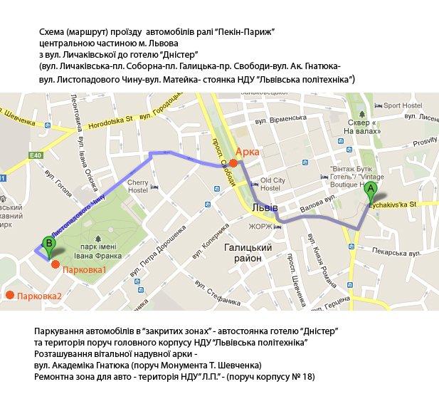 Lviv_VIZD_22-06-2013_marshrut