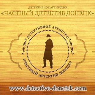 Группа Ахметова ищет лучших производителей вышиванок, Детектор лжи – проверка на полиграфе Донецк и не только, фото-1