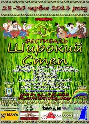 cisafisha_137141173879