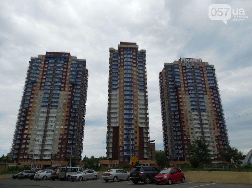 монте плаза Харьков