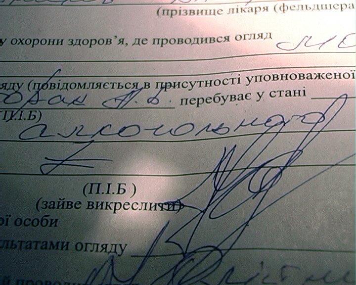 Миколаїв_УДАІ_маршрутка_21 06 13_3