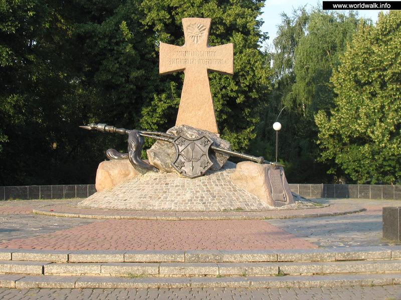 Памятник погибшим казакам в Полтаве