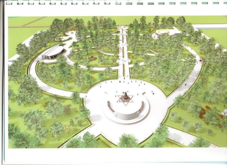 26 06 Реконструкция Кладбища по ул. Широкой