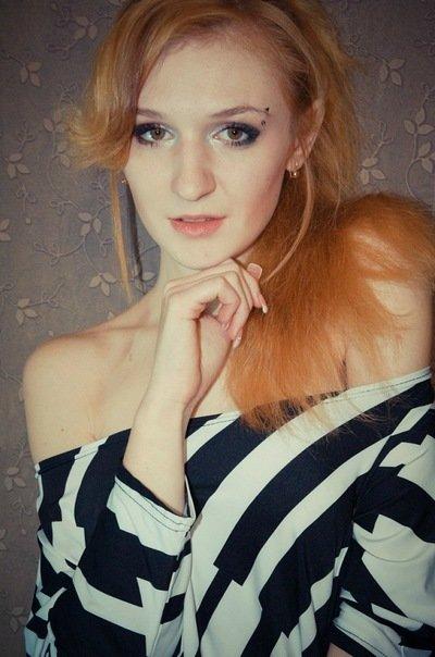 Гаркуша Ирина