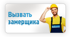 ss_services_21349697075