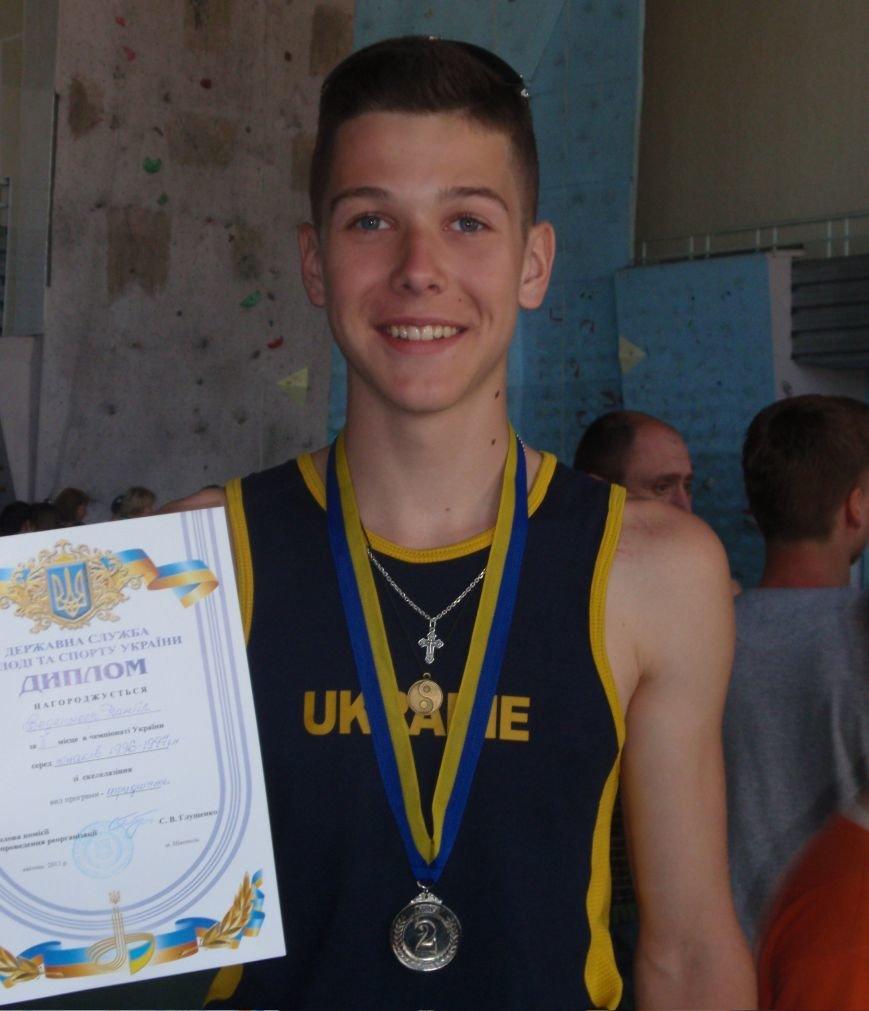 Чемпионат Украины среди молодежи (2)