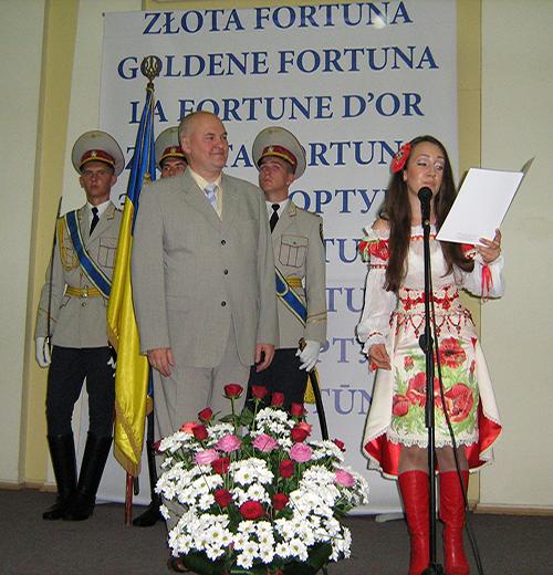 Золотая Фортуна 2