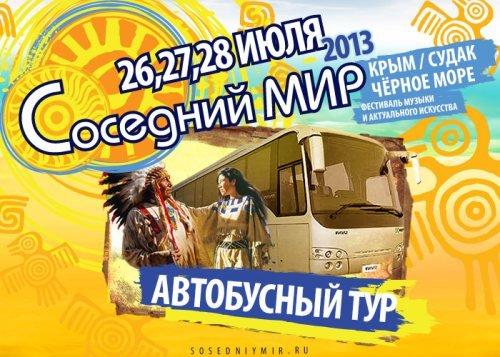 500x357xtour-poster_v3.jpg.pagespeed.ic.IVGRQ50Ndg