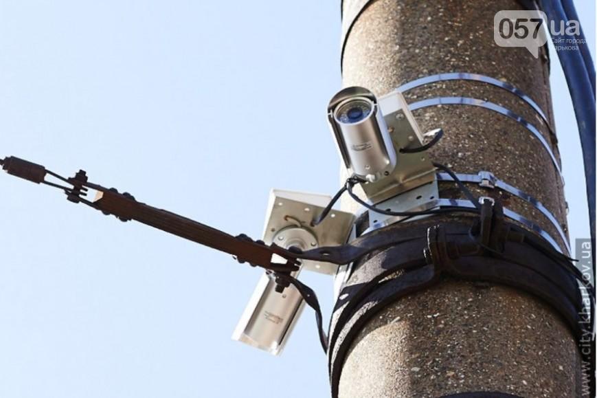 камера наблюдения харьков 2