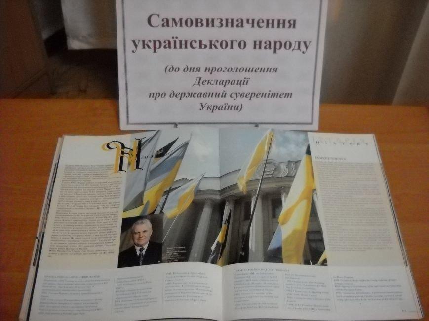 Декларация 004