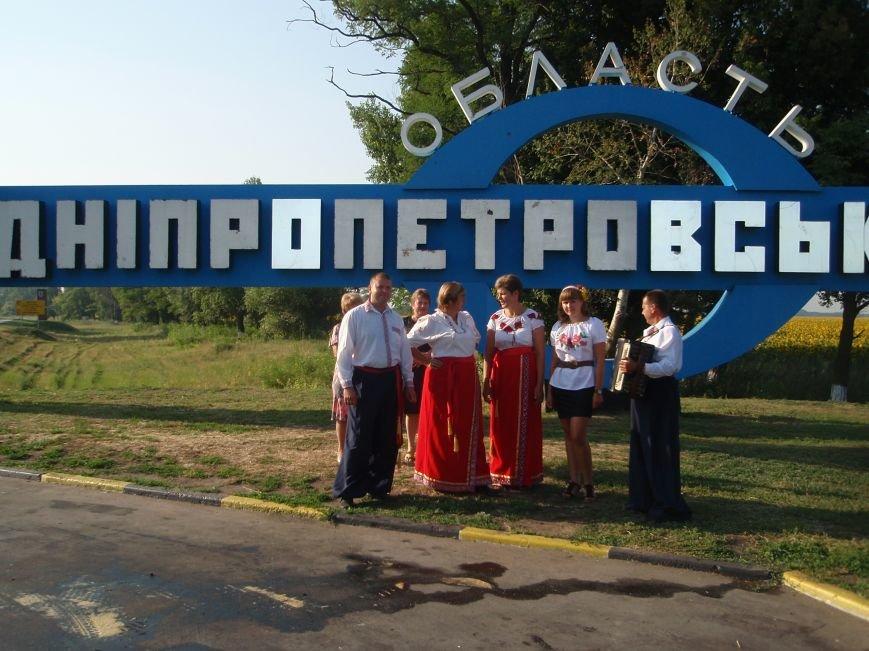 Зустріч на кордоні Дніпропетровської області