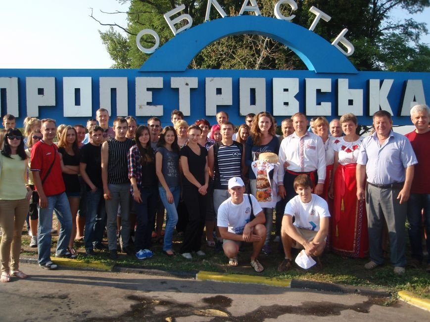 делегація Жит.обл.з зустрічаючими