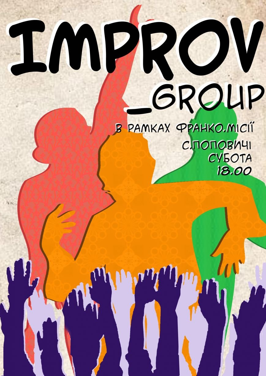 improv (1)