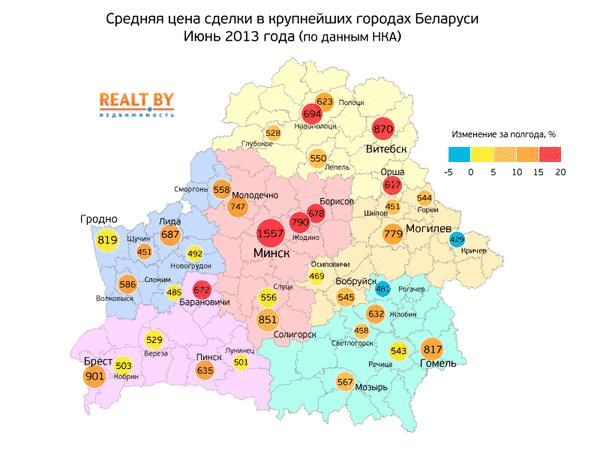 2013_новость квартиры-2