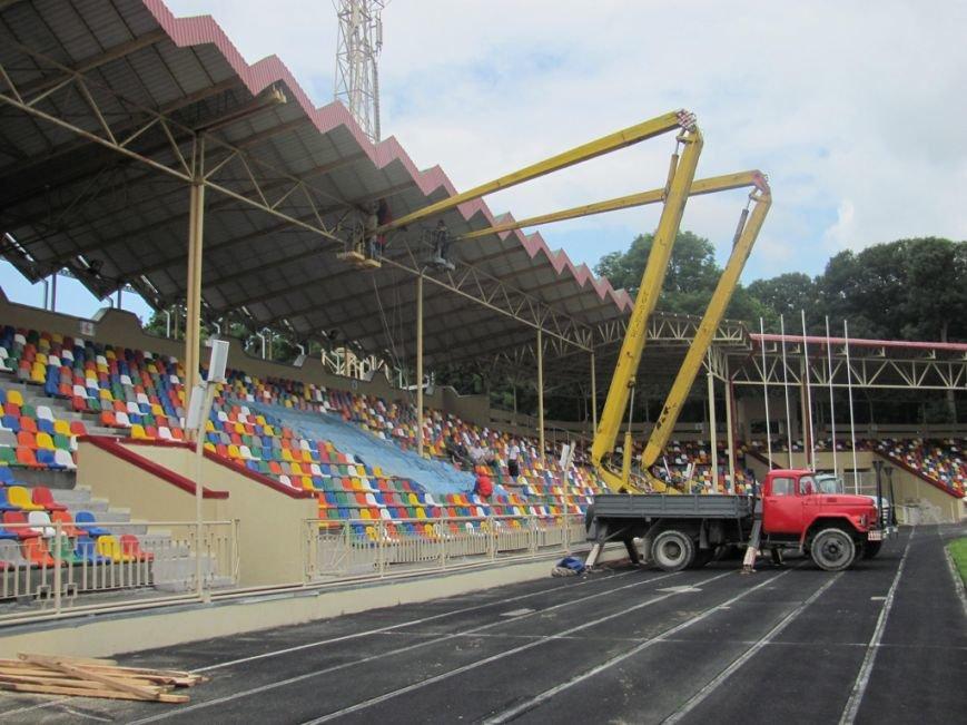 stadion niva2