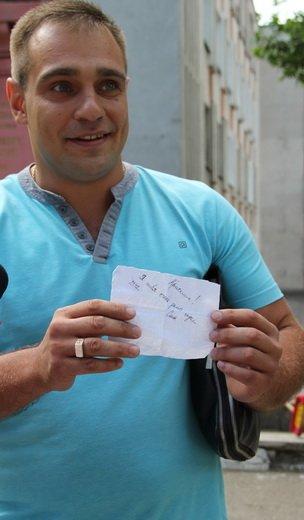 Максим Граждан