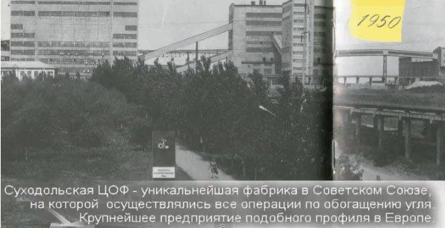 суходольская1