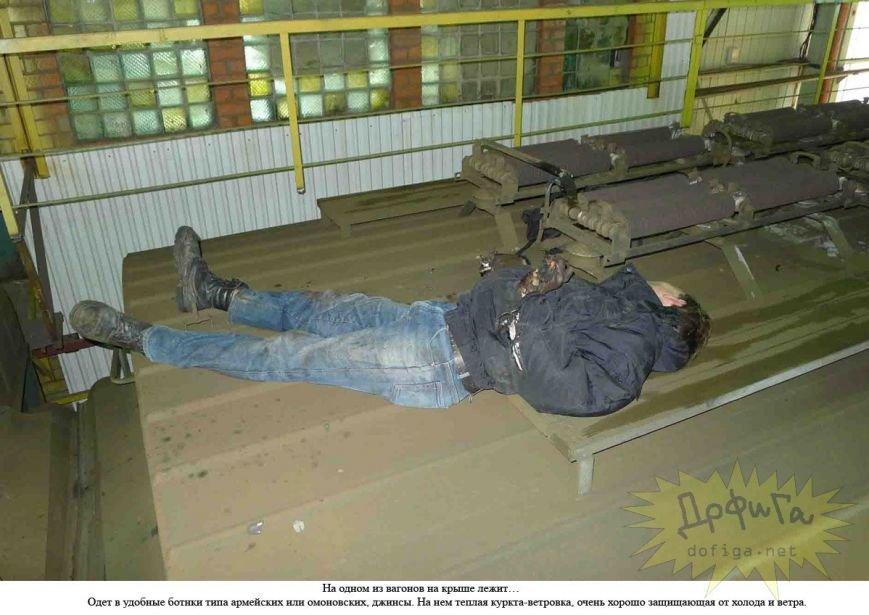 Сведловская область - Погиб на крыше электрички