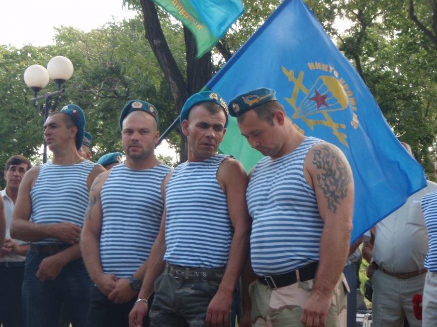 2 августа в Кривом Роге отметили День ВДВ и день рождения «Криворожстали», фото-1