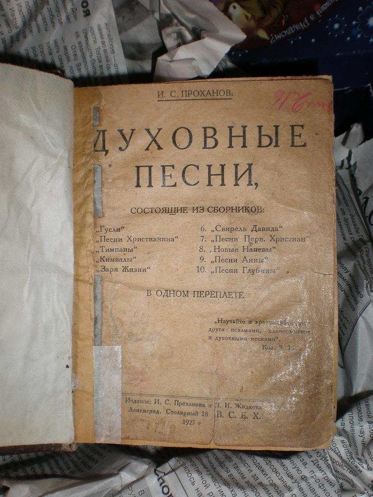 Книга -3