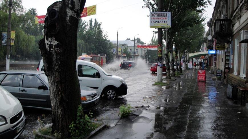 ураган8