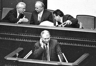 кучма-премьер-министр фото Милосердов_В_resize