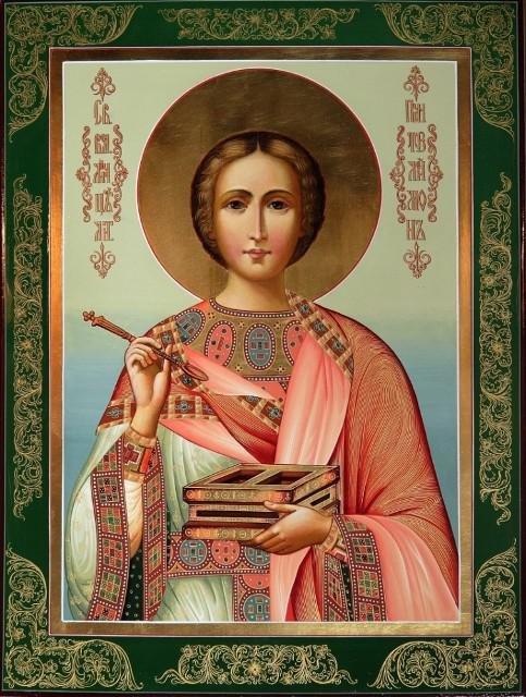святой Пантелиимон2
