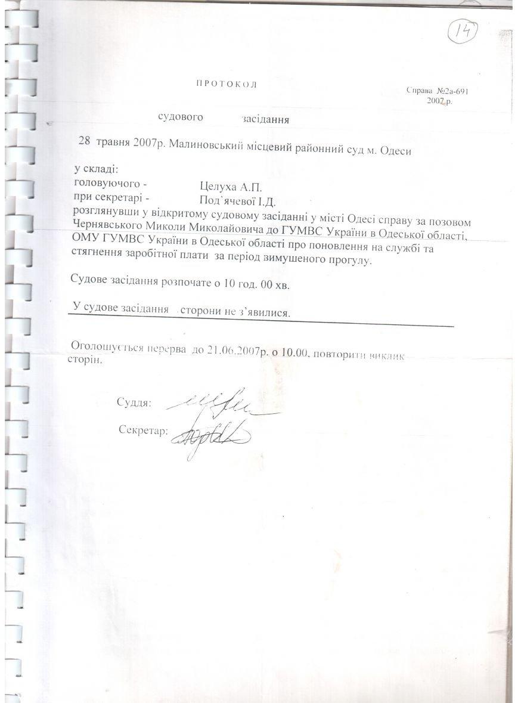 9Отсканированный документ