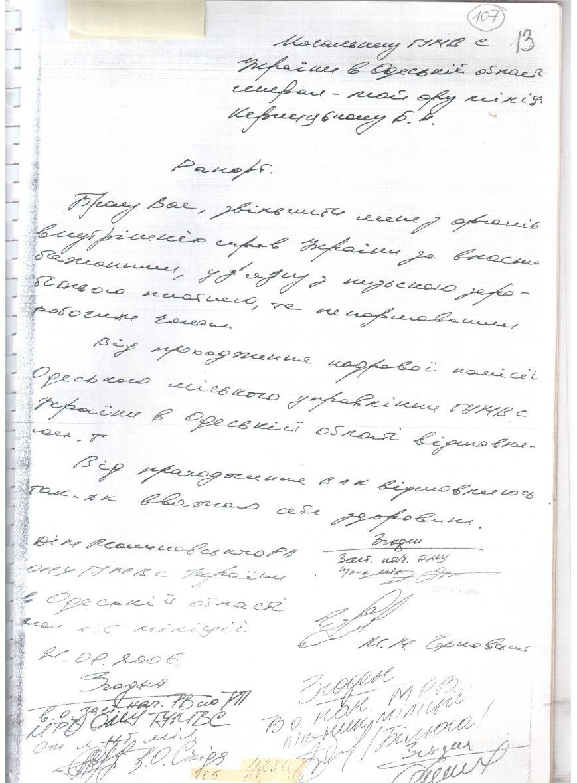 1Отсканированный документ