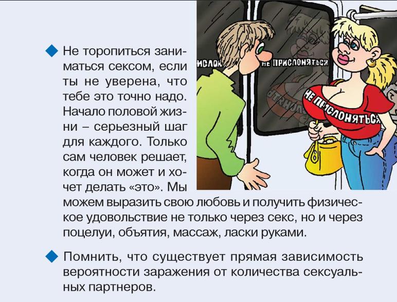 Снимок экрана от 2013-08-12 11:00:00
