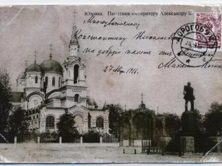 Дончанин оживил юзовского императора век спустя, фото-1