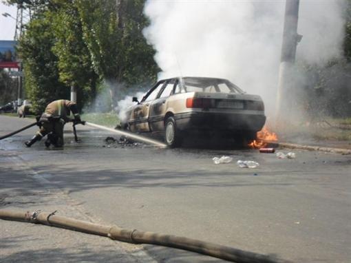 сгорел авто3