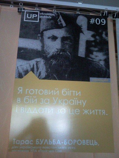 виставка патріотів3