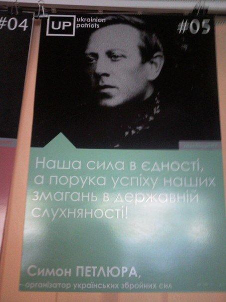 виставка патріотів1