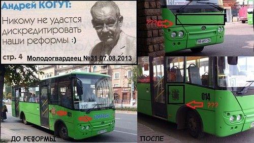 автобусы заказухха
