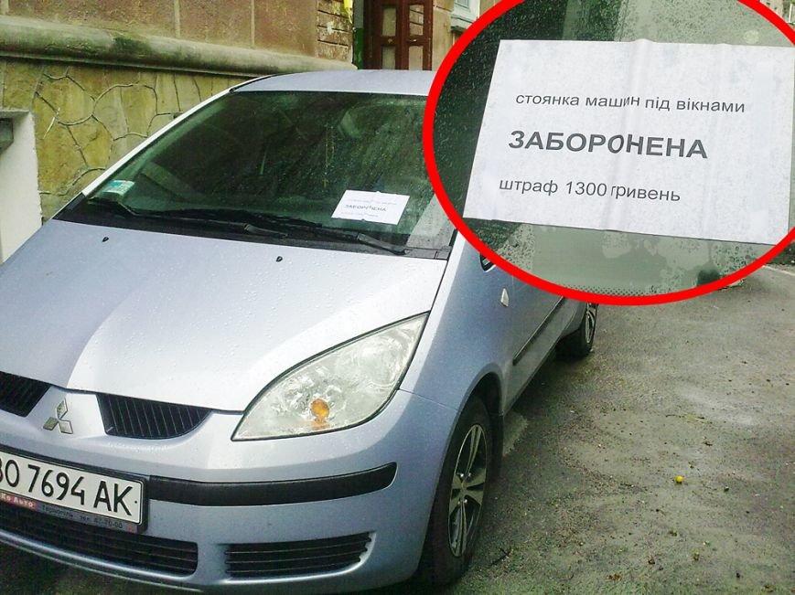 паркув11