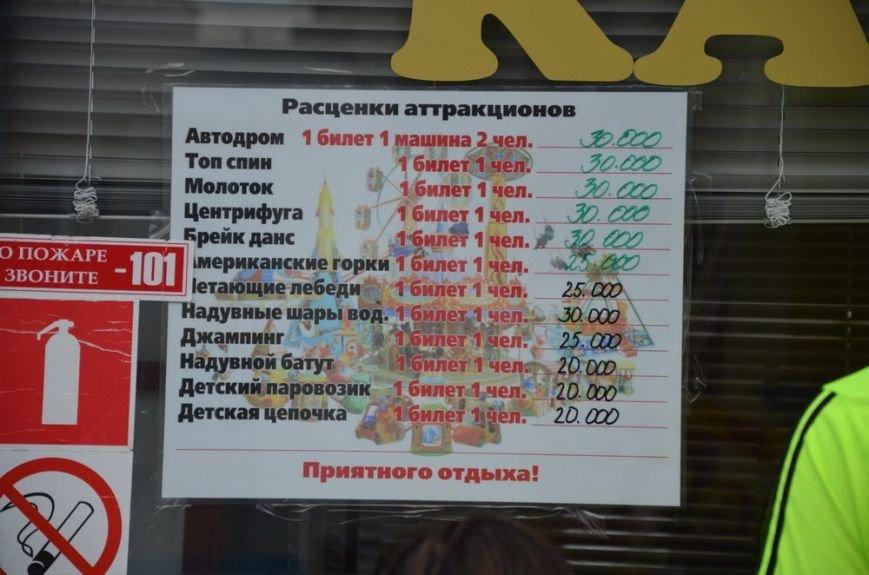 20130820_гродно_лунапарк (8)
