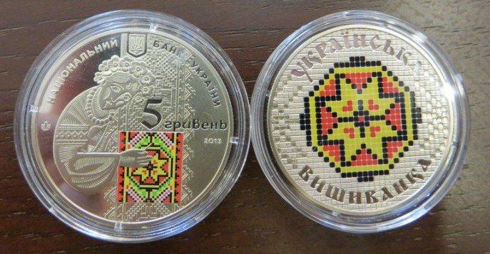 moneta-687x357