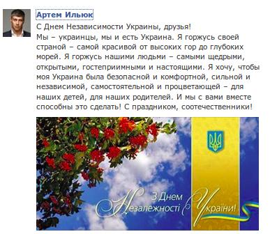 bkmСнимок экрана от 2013-08-24 09:28:27