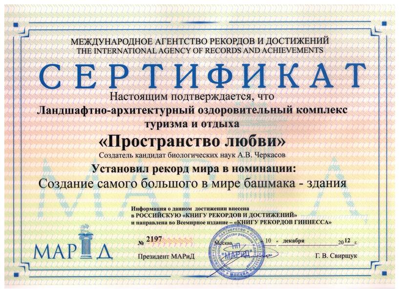 ДА! Единственный в мире музей Башмака открыт в Домодедово (фото) - фото 1