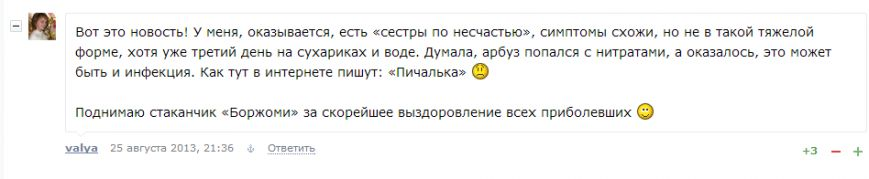 screenshot_3(3)