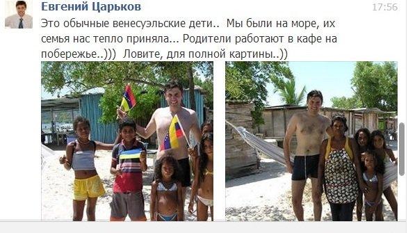 carcov_3