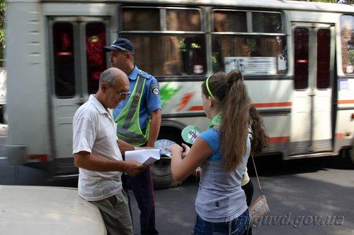 30_08_2013_Mariupol_GAI_6