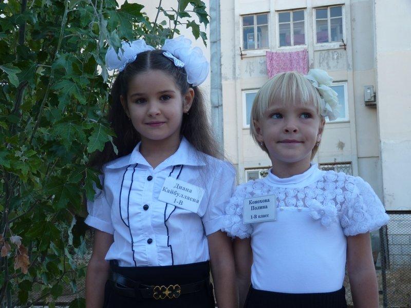 Полина и Диана